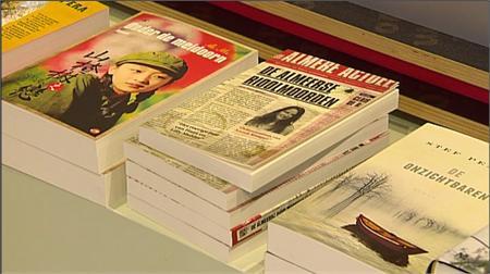 """boek in winkel"" Photo Courtesy of Anouk Kemper"